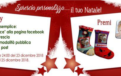 """Giveaway """"Sprescia personalizza il tuo Natale"""""""